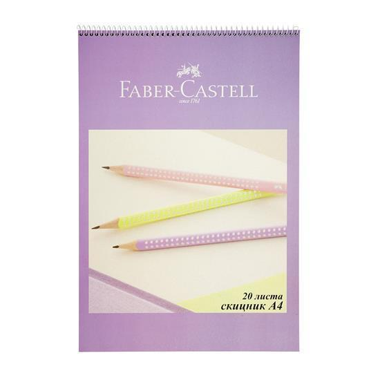 Скицник спирала Faber-Castell 1575100025